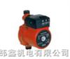 自来水增压泵  家用自来水增压泵 自来水管道增压泵,热水器增压泵 太阳能热水增压泵