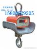 uph-2T电子吊秤、2吨直视电子吊秤、2吨耐高温电子吊秤