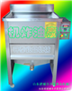 小型电热油炸机诸城开泰食品机械厂专业生产小型油炸机/电加热油炸机