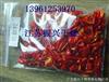 辣椒脱水蔬菜干燥机/红薯片烘干机