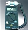 测氧仪(便携式)