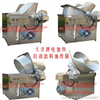 油炸食品设备、油炸食品机械设备、电加热油水混合油炸机