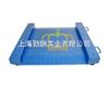 SCS徐汇区15吨平台秤 上海大吨位电子地磅
