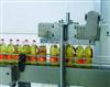 全自动制药业履带式压盖机