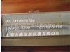 量具上海1米5游标卡尺