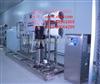 RO-10卷式反渗透设备反渗透处理设备