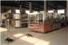 ZGF32-32-10饮料装备生产线