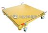 scs苏州10吨电子地泵秤