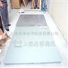 YJ-SCS上海2吨地磅单层电子地磅秤
