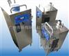HW-YD食品厂臭氧消毒机厂家 空气灭菌设备参数
