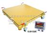 SCS-YJ工业电子地泵秤,2t电子地磅称单层电子地磅秤