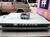 SCS-YJ6吨电子磅秤中国排行缓冲地磅秤