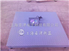 SCS-YJ杭州2.5吨电子地磅直销,单层电子地磅秤