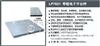 SCS-YJ1吨显示数字磅秤,上海厂家直销双层电子地磅