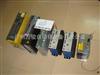 MOELLER变频器维修厂家DF4,DV4,DF5,DF6变频器维修广州万骏MOELLER变频器维修