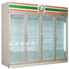 上海果品专用保鲜柜