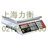 ALH-30(C)上海英展机电企业有限公司-电子秤