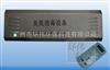 HW-BG-10G车间壁挂式臭氧发生器