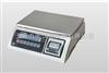 打印秤15公斤电子打印桌秤(标签打印秤)