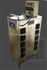 HW-YD惠州食品厂臭氧消毒机 东莞化妆品车间臭氧发生器