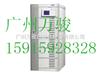 UPS不间断电源维修VICOR电源模块维修厂家广州万骏UPS电源维修