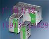菲尼克斯电源QUINT-PS-3×400-500AC/24DC/10维修广州万骏PHOENIX电源模块维修