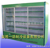 SGG-C(绿色)水果保鲜柜,水果冷藏柜,水果冷柜