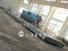 scs上海150吨可用3150伏电电子磅秤,150T三相电磅