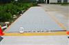 scs上海160t3.2到16米汽车泵秤,汽车地上秤电子汽车衡