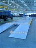 scs上海160吨可用380伏电电子磅秤,160T三相电磅