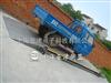 scs上海180吨左右拖拉机电子泵秤,180T农用车电子磅