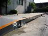 scs上海180t3.2到18米汽车泵秤,汽车地上秤电子汽车衡
