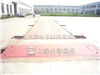 scs上海180吨可用380伏电电子磅秤,180T三相电磅