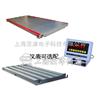 scs上海200墩2手电子磅秤,回收站用磅