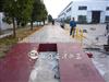 scs上海200吨可用380伏电电子磅秤,200T三相电磅
