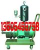 管线式乳化机 管线式乳化机的应用范围