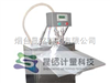 ylj-p软袋液体灌装机