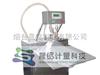 ylj-p塑料袋灌装机