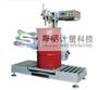 ylj-p烟台称重液体灌装机