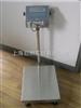 TCS上海150kg防水电子台秤热销 安徽防水电子秤专卖