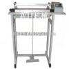 湖北脚踏通过式封口机 小型简易脚踏封口机(zui低价)全不锈钢封口机设备