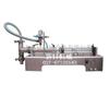供应DY单头液体灌装机 安徽液体半自动灌装机 成都定量液体灌装机价格
