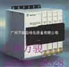 AB Ultra 5000智能型定位驱动器维修OSS200驱动器维修广州AB伺服控制器维修