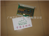 PRESSTECH印刷机电路板维修激光打孔机模拟板维修印刷机电路板维修激光打孔机模拟板维修