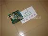 PRESSTECH凹印机张力控制器控制板维修温度控制板维修厂家广州万骏印刷机电路板控制板维修