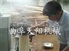 6FT-140B土豆红薯火锅粉条机
