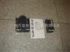 MPC270-64CPU模块不运行故障维修厂家广州万骏BACHMANN巴赫曼PLC CPU 模块MP240/E维修