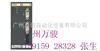 巴赫曼PLC中国维修厂家广州万骏BACHMANN CM202 CAN总线模块维修