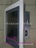 贝加莱IPC2005工控机黑屏白屏花屏故障维修广州万骏贝加莱IPC5000工控机维修