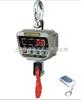 OCS乌鲁木齐行车电子秤,OCS-YJ-3T行车电子吊磅秤